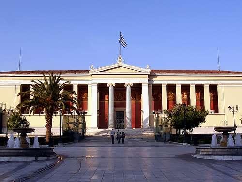 La Universidad Nacional Capodistria de Atenas