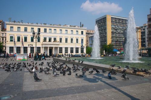Ayuntamiento de Atenas