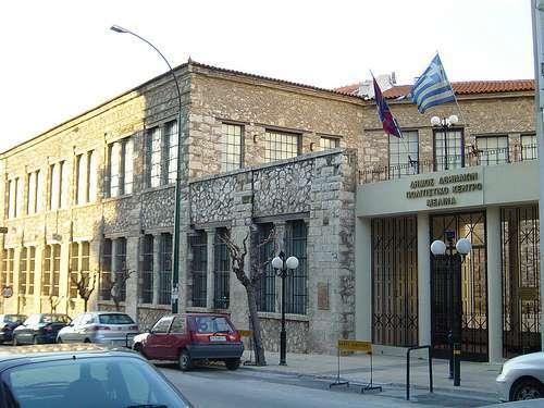 Centro Cultural Melina