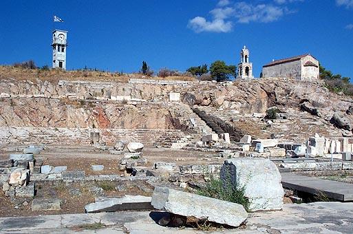 Telesterion, Eleusis, Atenas