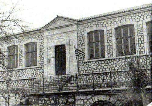 Escuela y Museo Mikis Theodorakis