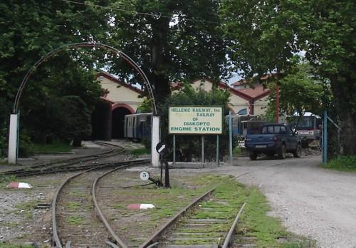 Estacion Diakofto
