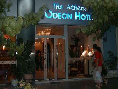 Hotel Odeon de Atenas