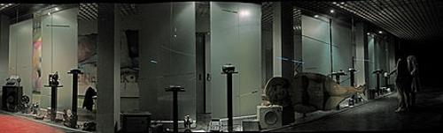 El Museo del Cine de Salónica
