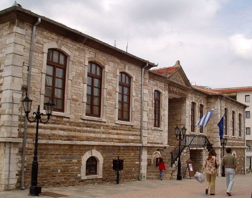 Museo Arqueologico de Poligiros