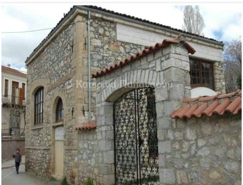 Mansiones de Siatista