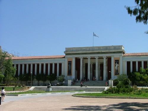 Museo Arqueologico Nacional, en Atenas