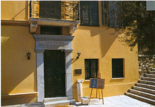 Museo Canellopoulos