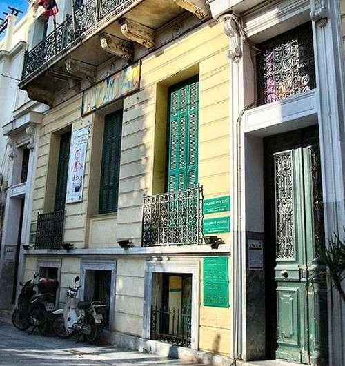 Museo Helenico de Ninos
