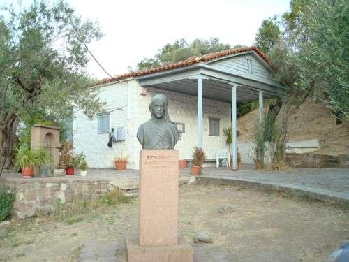 Museo Theofilos
