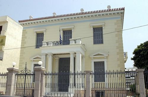 Palacio Kostantopoulos
