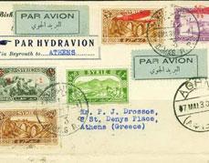 El Museo Postal y Filatélico de Atenas