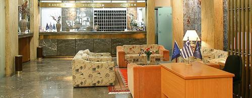 Recepcion Hotel Ionis