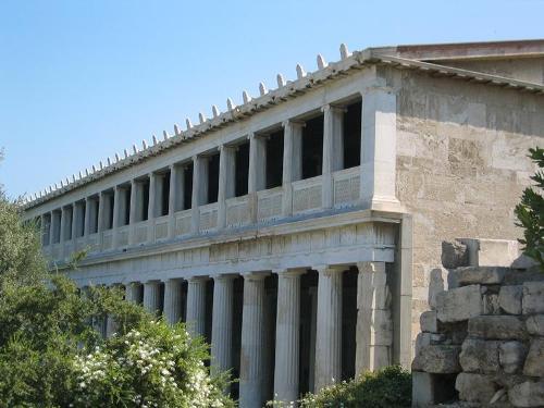 Museo del Agora