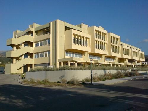 Museos de la Universidad de Patras