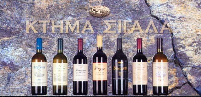 Turismo vinicola en Santorini